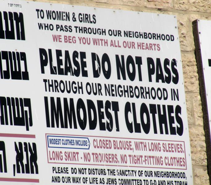 Orthodoxe  vrouwen in Jeruzalem