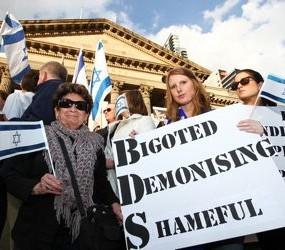 Klap voor de BDS-beweging