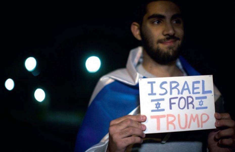 Israëls toekomst met Donald Trump