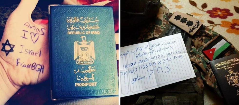 Vredesboodschap Arabische jeugd