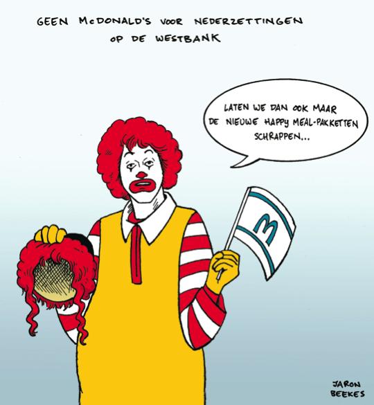 Geen McDonalds in Israëlische nederzettingen