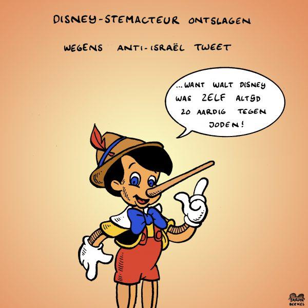 Donald Duck ontslagen