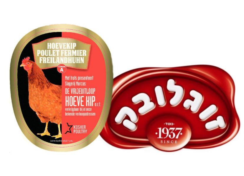 De kosjere hamvraag: Dierenwelzijn