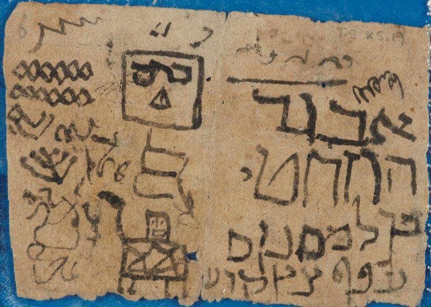 Genizah-schat tentoongesteld