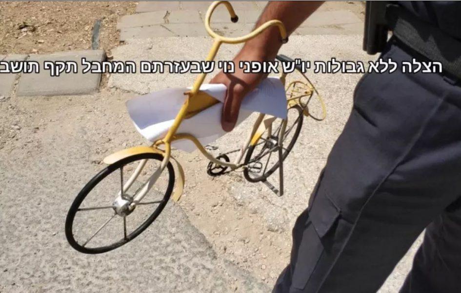 Israëli's aangevallen met fietsje