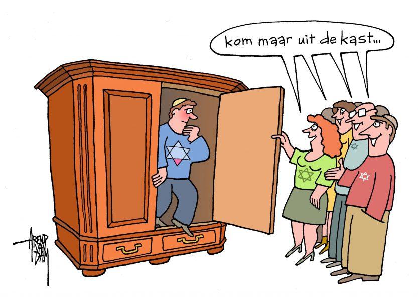 Joods en homo in Nederland