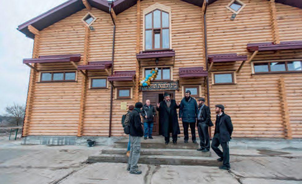 Oekraïense Joden tussen hoop en vrees