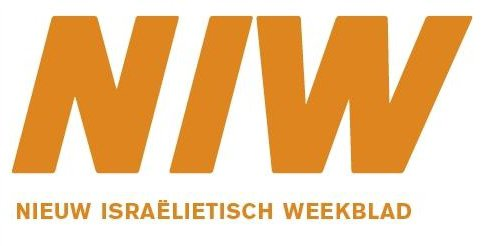 Symposium antisemitisme in de Uilenburgersjoel