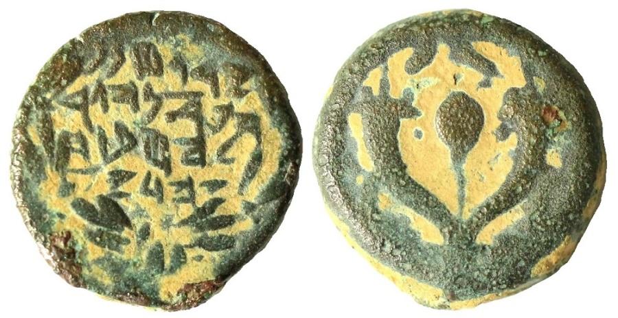 Longread: Wie waren de Hasmoneeën?