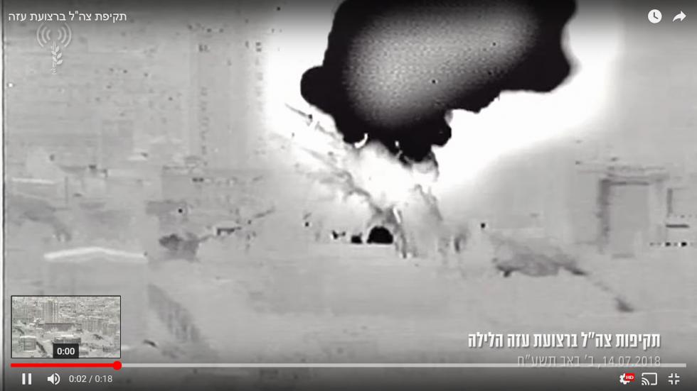Grootste Israëlische aanval op Gaza sinds 2014