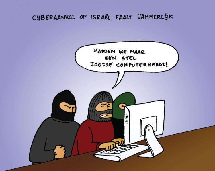 Cyberaanval faalt jammerlijk