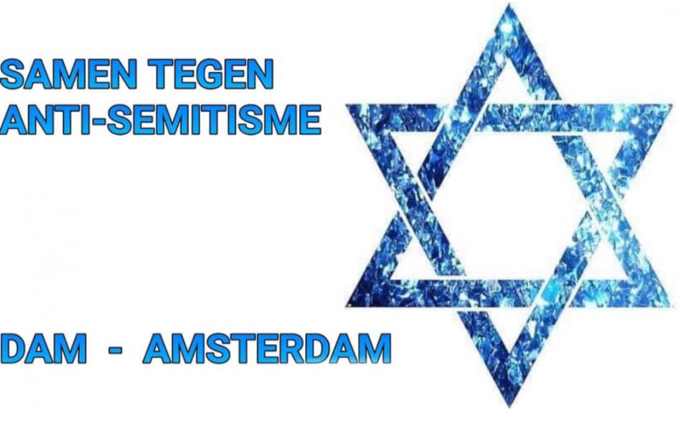 """Joodse organisaties: """"Wij zijn niet bij de demonstratie tegen antisemitisme"""""""