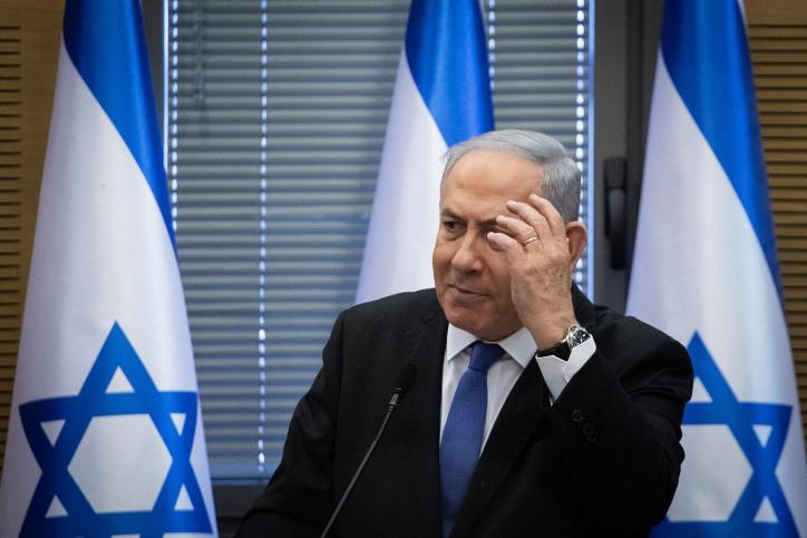 Netanyahu vervolgd voor corruptie