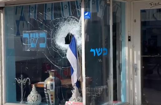 Opnieuw aanval op HaCarmel, zelfde dader als in 2017