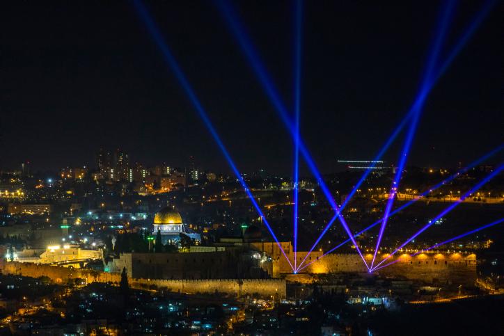 Kijken: lichtspektakel in Jeruzalem