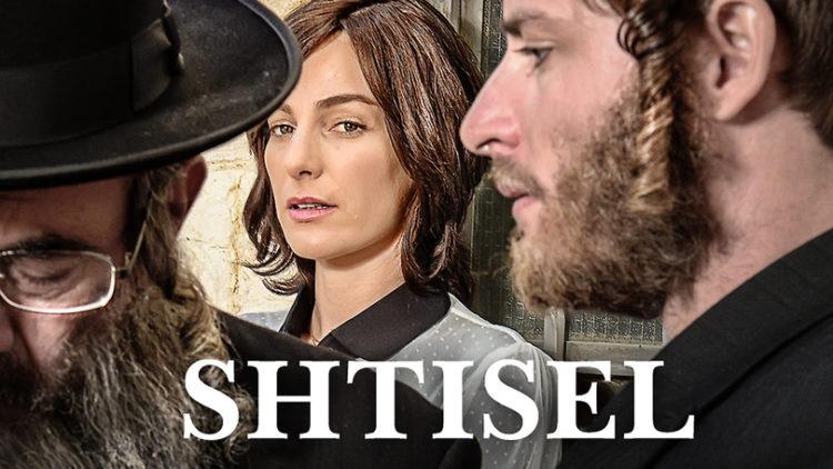 VS krijgt Shtisel-remake
