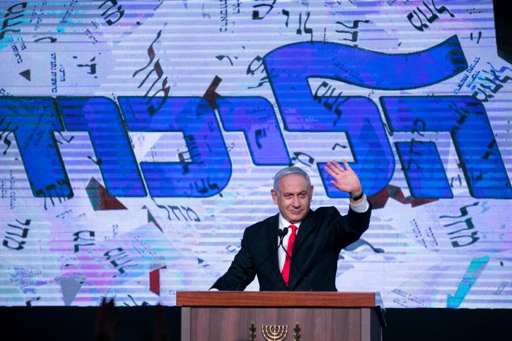 Netanyahu mag nieuwe regering vormen