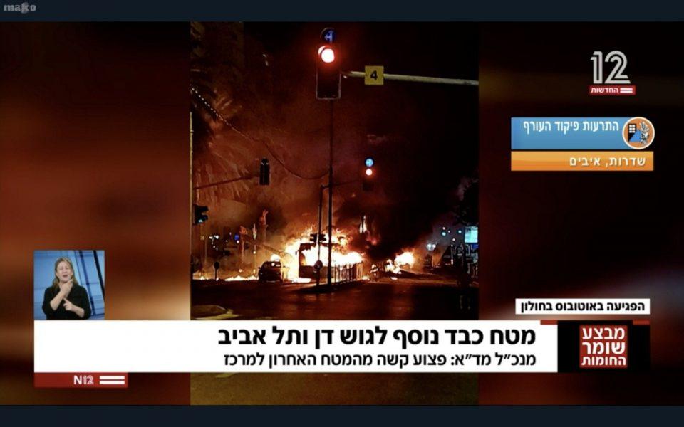 Hamas vuurt raketten af op Tel Aviv – Bus geraakt in Holon